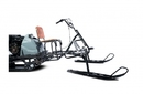 Лыжный модуль ЛМ3 F (передний привод)