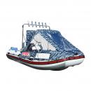 Надувная лодка PRO ultra 460