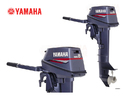 Yamaha 8 FMHS